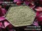 马黛茶2mm原料