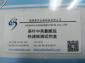 氯酸盐检测试剂盒