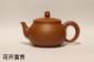 直销潮州手拉壶美术工艺赖通发老师作品▲✌,花开富贵茶壶