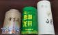 金�侔��b,�A罐