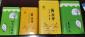 金�侔��b, 茶�~�F盒