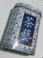 异形罐, 茶叶铁盒